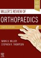 Millers Review of Orthopaedics 8th Edition